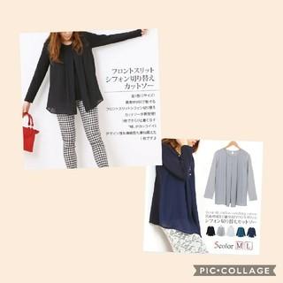 フロントスリット フレアデニムスカート 2サイズ  (シャツ/ブラウス(長袖/七分))