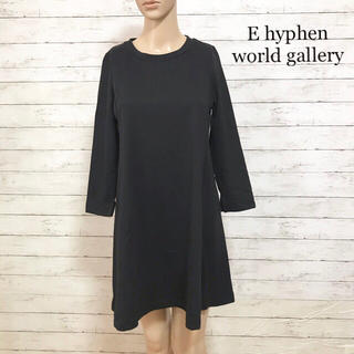 E hyphen world gallery - イーハイフンワールドギャラリー 黒ワンピース