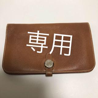 エルメス(Hermes)のエルメス ドゴン 人気のゴールド(長財布)