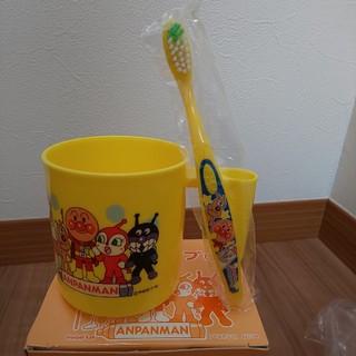 アンパンマン(アンパンマン)のアンパンマンはみがきカップ(歯ブラシ/歯みがき用品)