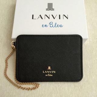 ランバンオンブルー(LANVIN en Bleu)のLANVIN en Bleuのパスケース(名刺入れ/定期入れ)
