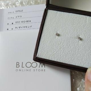 BLOOM - 未使用品 bloom プラチナ ダイヤモンドピアス 0.1ct pt900