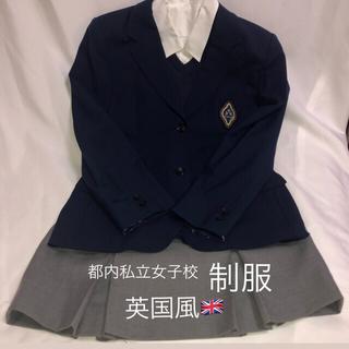 三越 - 制服