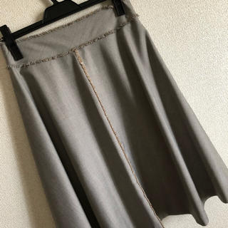 Demi-Luxe BEAMS - デミルクスビームス フリンジスカート 38