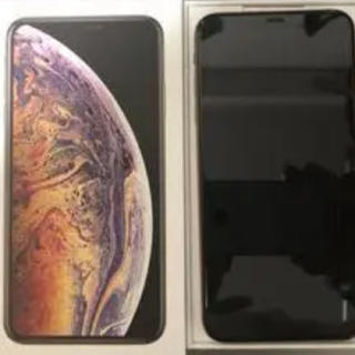 iPhone - ロック解除済】iPhone XS MAX 256GB docomo 購入証明有