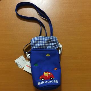 ミキハウス(mikihouse)のミキハウス ペットボトルケース 新品未使用タグ付き(水筒)