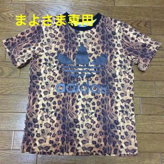 アディダス(adidas)の☆まよさま専用☆adidas レオパード(Tシャツ/カットソー(半袖/袖なし))