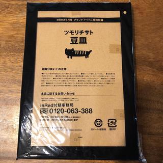 ツモリチサト(TSUMORI CHISATO)のミイ様専用 (食器)