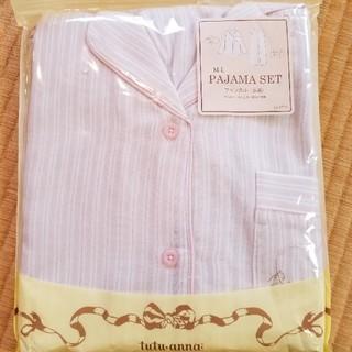 tutuanna - 長袖 パジャマ
