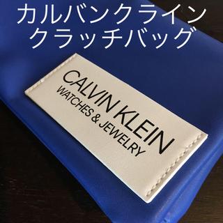 カルバンクライン(Calvin Klein)の【Calvin klein】【新品未使用】【クラッチバッグ】【期間限定値下中!】(セカンドバッグ/クラッチバッグ)