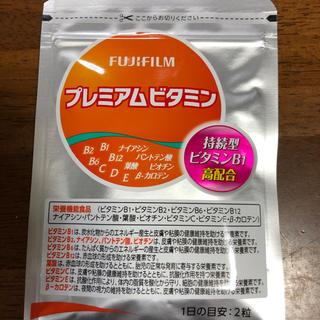 フジフイルム(富士フイルム)のプレミアムビタミン(ビタミン)