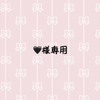 ♥様専用(トークショー/講演会)