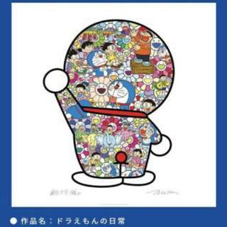 ドラえもんの日常 ポスター ドラえもん展 OSAKA 村上隆 1000枚限定(版画)