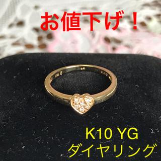 フォリフォリ(Folli Follie)のK10 ハートダイヤ YG  ピンキーリング  4号(リング(指輪))