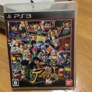 PlayStation3 - Jスターズ ビクトリーVS 通常版 PS3版