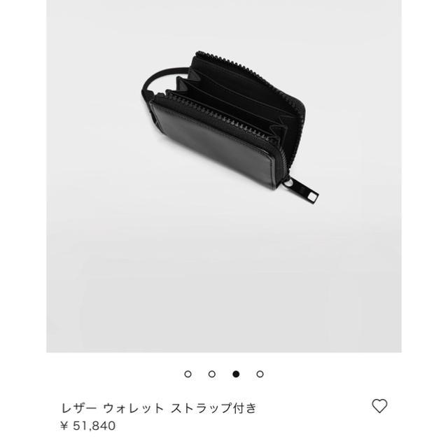 Maison Martin Margiela(マルタンマルジェラ)のマルタン マルジェラ 2019FW 財布  新品  メンズのファッション小物(折り財布)の商品写真