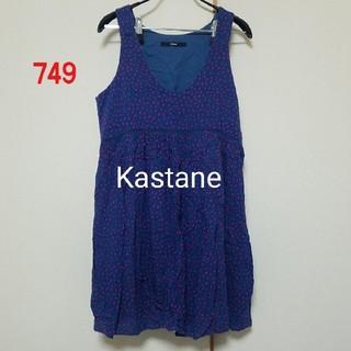 カスタネ(Kastane)の749♡Kastane チュニック(チュニック)