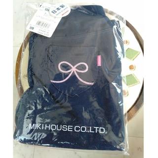 mikihouse - 新品 ミキハウス パンツ 120