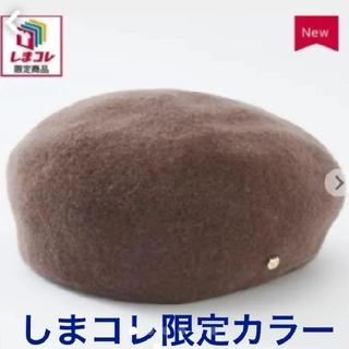 しまむら - プチプラのあやコラボ しまコレ限定 茶色ベレー帽