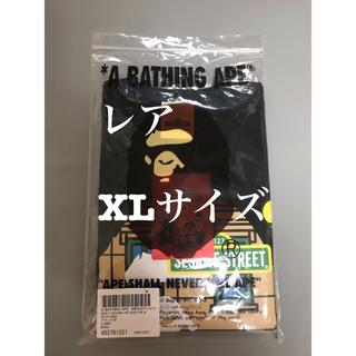 A BATHING APE - A bathing ape x Sesame street