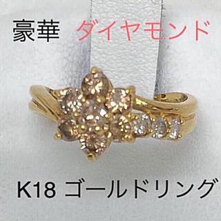 豪華 ダイヤモンド  K 18 ゴールド リング(リング(指輪))