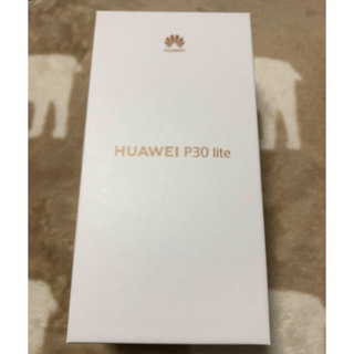 ANDROID - HUAWEI P30 lite 新品 ブラック シムフリー