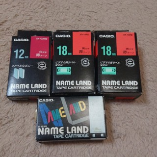 カシオ(CASIO)のカシオ*ネームランド*12mm~18mm*4個セット(テープ/マスキングテープ)