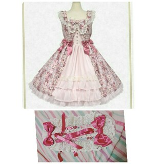 BABY,THE STARS SHINE BRIGHT - babythestarsshinebright ジャンパースカート ヘッドドレス