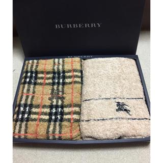 バーバリー(BURBERRY)の新品☆バーバリーフェイスタオル2枚(タオル)