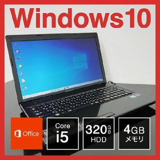 レノボ(Lenovo)のLenovo ノートPC Win10 Core i5 4GB 320GB(ノートPC)