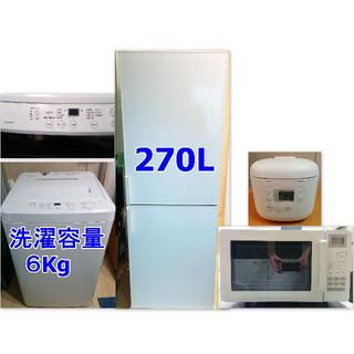 ムジルシリョウヒン(MUJI (無印良品))の無印良品2ドア大型冷蔵庫・6Kg洗濯機セット、23区近郊のみ配送・設置致します(冷蔵庫)