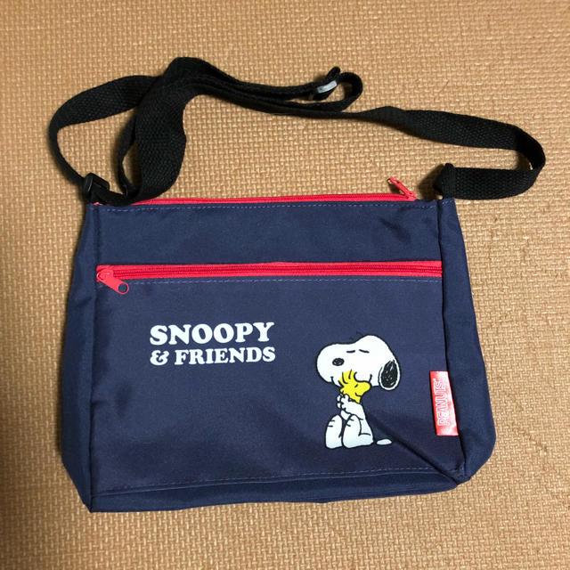 SNOOPY(スヌーピー)のいぬのきもち 付録 スヌーピーお散歩ショルダーバッグ その他のペット用品(犬)の商品写真