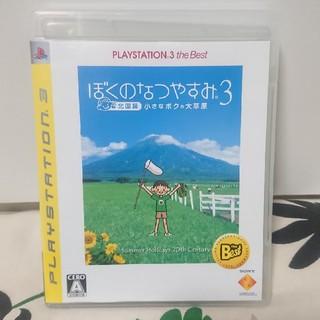 PlayStation3 - PS3 ぼくのなつやすみ3 北国編 小さなボクの大草原