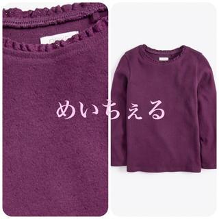 ネクスト(NEXT)の【新品】next パープル ポインテル長袖Tシャツ(ヤンガー)(シャツ/カットソー)