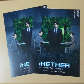 Kis-My-Ft2 - THE NETHER フライヤー  2枚