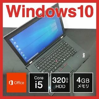 レノボ(Lenovo)のLenovo A4 ノートPC Win10 Core i5 4GB 320GB(ノートPC)