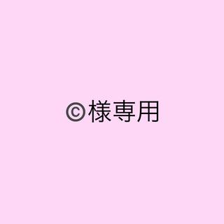 専用(ボディスクラブ)