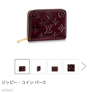 LOUIS VUITTON - 正規品 ルイヴィトン コインパース 定価6万ほど
