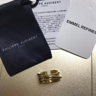 フィリップオーディベール(Philippe Audibert)の新品 未使用 フィリップオーディベール リング (リング(指輪))
