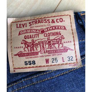 リーバイス(Levi's)のリーバイス LEVI'S デニム W25 558(デニム/ジーンズ)