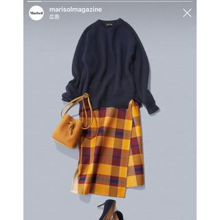 ドゥロワー(Drawer)のドゥロワー   19awチェック巻きスカート(ひざ丈スカート)