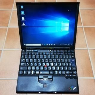 レノボ(Lenovo)の「中古」Lenovo ThinkPad X61 最新 Windows 10 搭載(ノートPC)