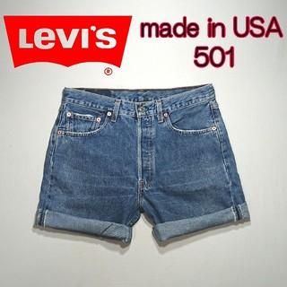 リーバイス(Levi's)のUSA製 levis リーバイス 501 90年代 デニム ショートパンツ(デニム/ジーンズ)