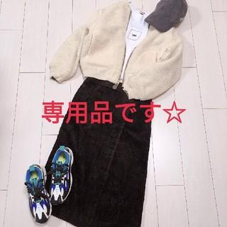 フリークスストア(FREAK'S STORE)の大人可愛いボアジャケットコーデ♡フリークスストア leeコーデュロイスカート(ブルゾン)