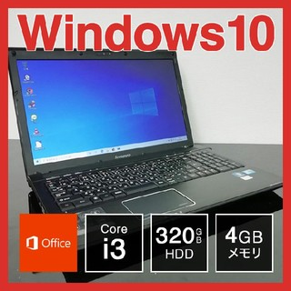 レノボ(Lenovo)のLenovo ノートPC Win10 Core i3 4GB 320GB(ノートPC)