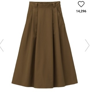 GU - GU チノフレアロングスカート