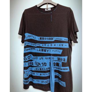 ヨウジヤマモト(Yohji Yamamoto)のYohji yamamoto 18SS カットソー 着る服ないの メッセージ(Tシャツ/カットソー(半袖/袖なし))