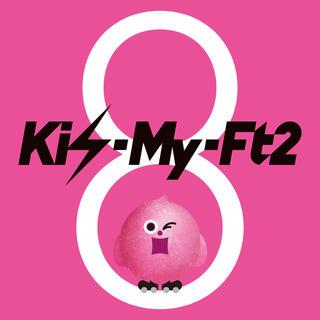 Kis-My-Ft2 - ドンジュアン