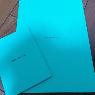 ティファニー(Tiffany & Co.)のTiffany 婚姻届(その他)