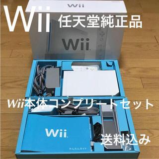 Wii - 【任天堂 純正品】Wii 本体 (ホワイト)一式セット